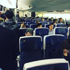 Boarding NH105