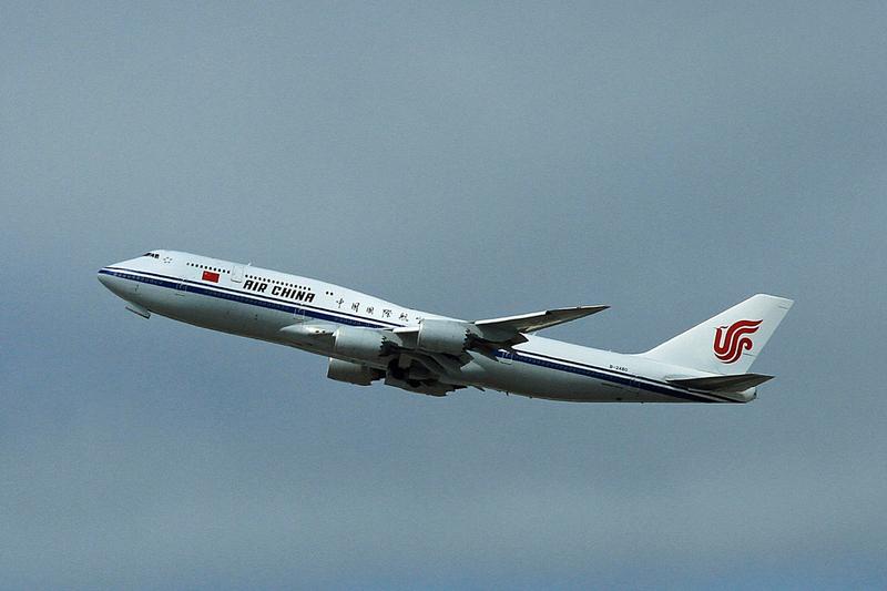 B-2480 Boeing 747-89L Air china SFO 28-05-17