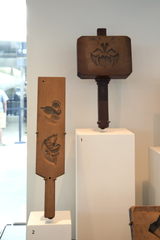"""Installation view of """"Mingei: Traditional Japanese Arts """""""