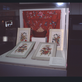 "Installation view of ""The Lunar Year: Artifacts and Tradition"""