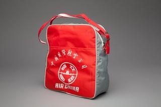 airline bag: Air China