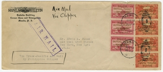 airmail flight cover: Pan American Airways, Eastbound from Manila to New York via Philippine Clipper, December 18-27, 1935