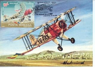 airmail flight cover: Commemorative flight cover for Romanian pilot Alexandru Papana (digital image)
