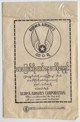 airsickness bag: Burma Airways