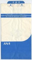 airsickness bag: ANA (All Nippon Airways)