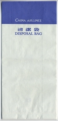 airsickness bag: China Airlines