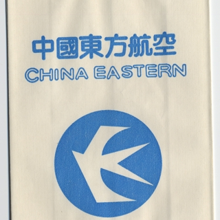 airsickness bag: China Eastern Airlines