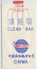 airsickness bag: China Northwest Airlines