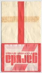 airsickness bag: Garuda Indonesian Airways