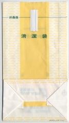 airsickness bag: EVA Air