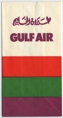 airsickness bag: Gulf Air
