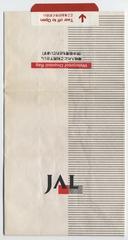airsickness bag: JAL (Japan Airlines)