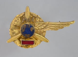 flight officer wings: Pan American World Airways