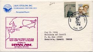 airmail flight cover: Pan American World Airways, Boeing 747, New York - Tokyo - Beijing route