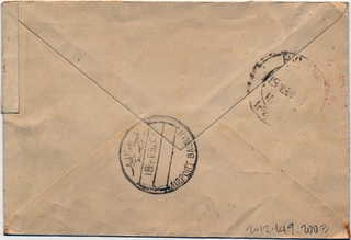 airmail flight cover: BOAC (British Overseas Airways Corporation), Tokyo - London route