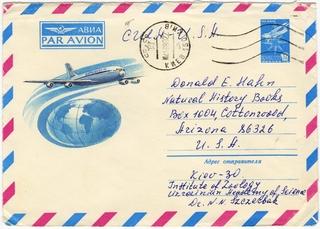 airmail envelope: Aeroflot Soviet Airlines