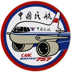 luggage label: CAAC (Civil Aviation Administration of China)