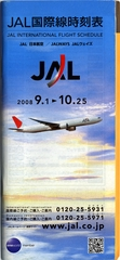 timetable: JAL (Japan Airlines)