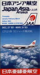 timetable: Japan Asia Airways