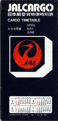 timetable: JALCargo, cargo schedule