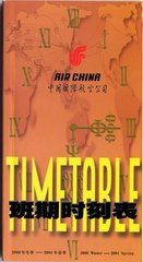 timetable: Air China, winter and spring schedule