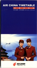 timetable: Air China, summer and fall schedule