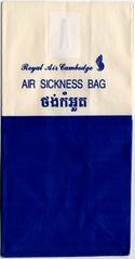 airsickness bag: Royal Air Cambodge