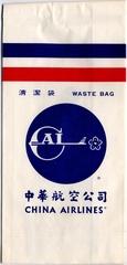 airsickness bag: China Airlines