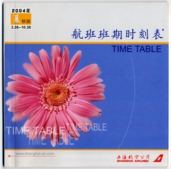 timetable: Shanghai Airlines