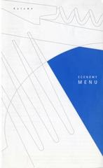 menu: ANA (All Nippon Airways), Economy Class