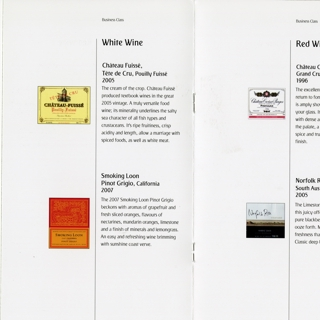 menu: Emirates Airline, Business Class