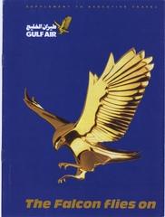 brochure: Gulf Air