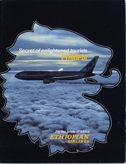 tour package brochure: Ethiopian Airlines, Boeing 767