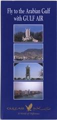 brochure: Gulf Air, Arabian Gulf