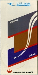 timetable: Kuwait Airways / JAL (Japan Air Lines)