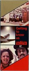 brochure: Alia (Royal Jordanian Airlines)