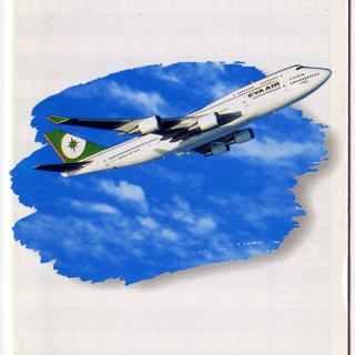 timetable: EVA Air