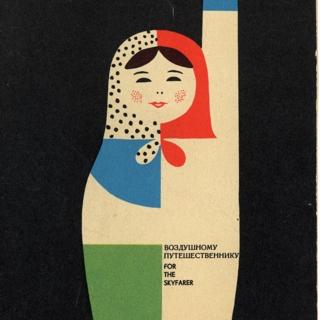 brochure: Aeroflot Soviet Airlines
