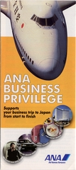 brochure: ANA (All Nippon Airways), business travel