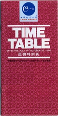 timetable: China Airlines