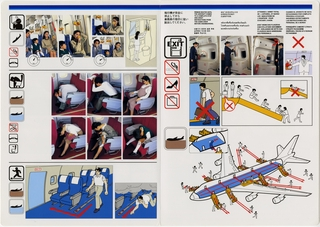safety information card: ANA (All Nippon Airways), Boeing 747