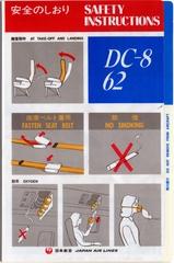 safety information card: JAL (Japan Airlines), Douglas DC-8-62