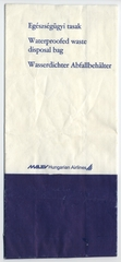 airsickness bag: Malev Hugarian Airlines