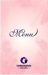 menu: Hawaiian Airlines, First Class