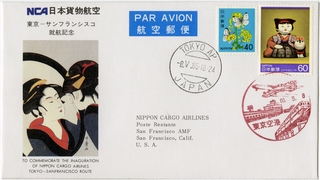 airmail flight cover: Nippon Cargo Airlines, Tokyo - San Francisco route