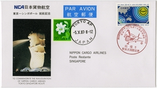 airmail flight cover: Nippon Cargo Airlines, inaugurating flight, Tokyo - Singapore route