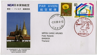 airmail flight cover: Nippon Cargo Airlines, inaugurating flight, Tokyo - Bangkok route