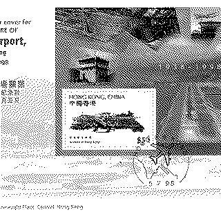 airmail flight cover: Kai Tak Airport (Hong Kong)