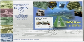 airmail flight cover: Kai Tak Airport (Hong Kong)