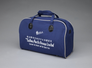 airline bag: Cathay Pacific Airways